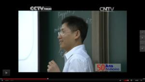cctv expert
