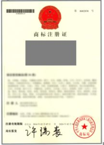 certificat marques