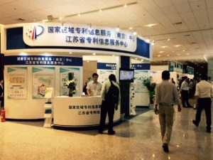 PIAC 2015 stand SIPO