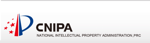 CNIPA (China National Intellectual Property Administration)