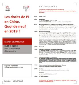Programme conférence Les droits de PI en Chine 2019