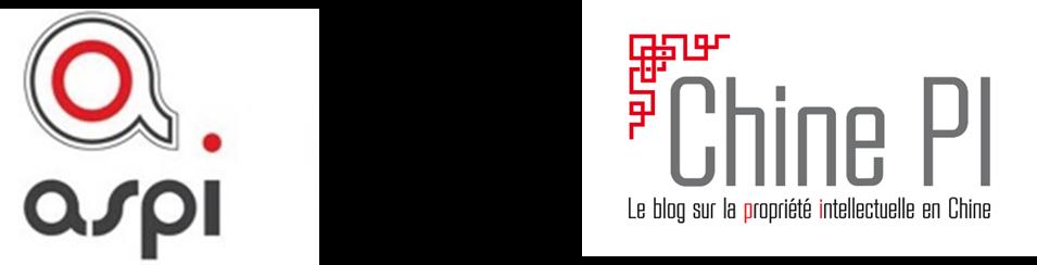 conférence ASPI / ChinePI