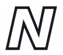 Logo N stylisé New Balance